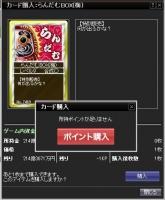 20170323らんだむBOX(梅)