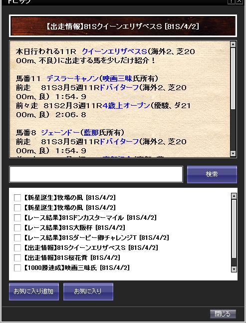 20170806081655c5e.jpg
