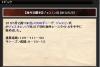 81SGⅠ仏1000ギニートピックス