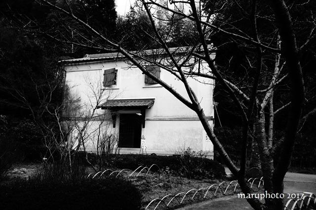 長府庭園 蔵