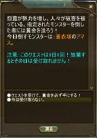 pw-blog-img0022.jpg