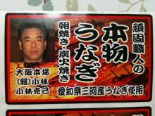 大阪市の鍼灸・ヒーリング整体院 『たなごころ』代表 池田賢治のブログ