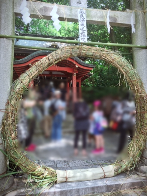 FullSizeRender (5)祇園に