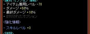 170520_01bfop.jpg