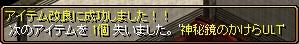 170520_01seikou.jpg