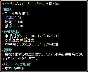 170523_abura.jpg