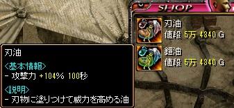 170523_kajiya.jpg