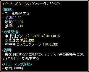 170523_tdame-hazushi.jpg