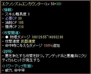 170523_tdame.jpg