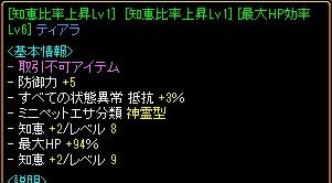 170525_chieatama.jpg
