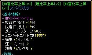 170525_chiekubi.jpg