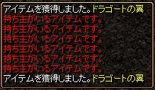 170525_reido1.jpg