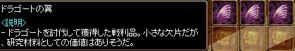 170525_reido2.jpg