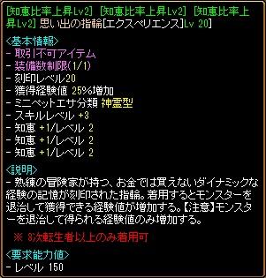 170525_tchiehi.jpg