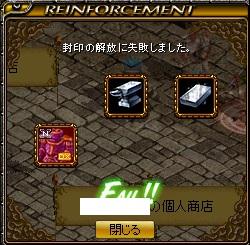 170603_kaihou-ng.jpg