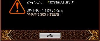 170603_tokusei.jpg