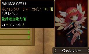 170604_coin.jpg