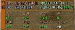 170611_2000.jpg