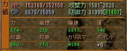 170611_4000.jpg