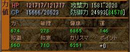 170611_6000.jpg