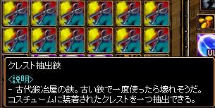 170615_kuresuto-hasami.jpg