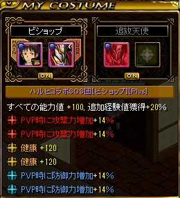 170617_haruhi-cos.jpg
