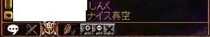 170703_shinkuu1.jpg
