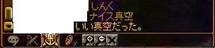 170703_shinkuu2.jpg