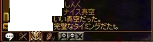 170703_shinkuu3.jpg