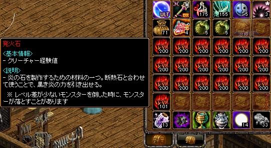 170820_esa1.jpg