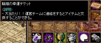 170820_sugo4.jpg