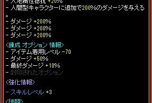170917_con2.jpg