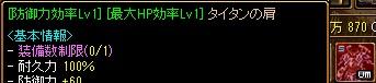 170917_t1-hp.jpg