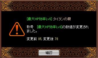 170917_t3-sai.jpg