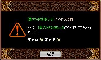 170917_t4-sai.jpg