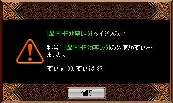 170917_t5-sai.jpg