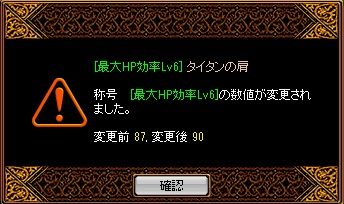 170917_t6-sai.jpg