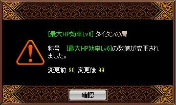 170917_t7-sai.jpg