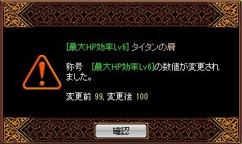 170917_t8-sai.jpg