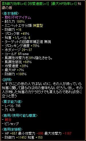 170920_chishiki.jpg