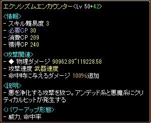 170920_roop.jpg