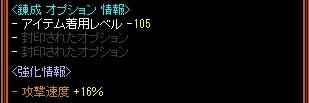 170920_taren-titan2.jpg
