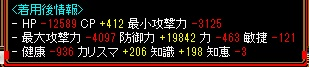 170920_taren-titan3.jpg