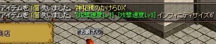 313hakai-s.jpg