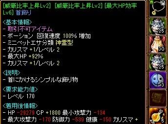 319wigen_201703200154460bf.jpg