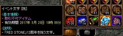 32412thmoji.jpg