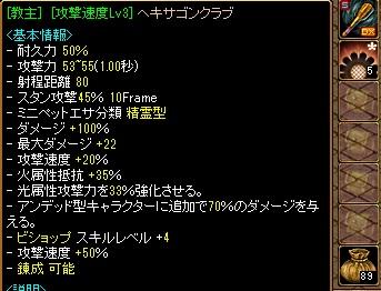 330koyashi1.jpg