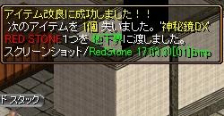 330koyashi1a.jpg