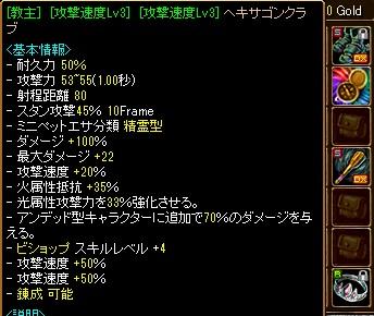 330koyashi2.jpg