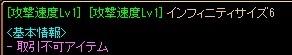 torihikifuka.jpg